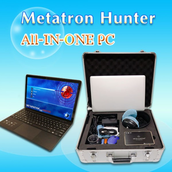 Metatron Hunter 4025 All-in-one PC
